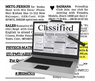 text classified